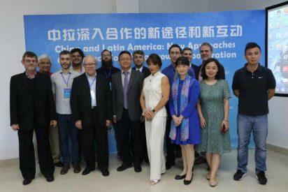 Conferencia en la Universidad Sun Yat-sen sobre 'China y Latinoamérica'