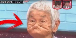 Humor oriental: ¿Tienen los japoneses sentido del humor?