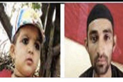 """Este hombre sacrifica a su hija de 4 años para """"agradar a Dios"""""""