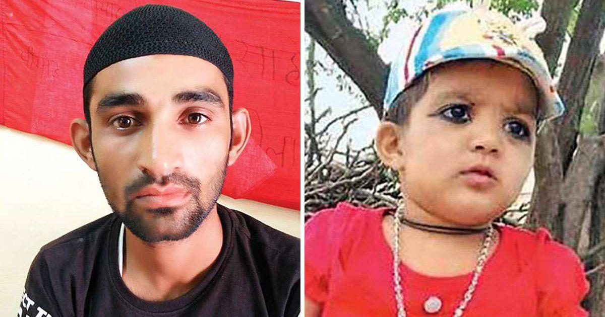 El musulmán que le ha cortado la garganta a su hija de 4 años como 'sacrificio' a Alá