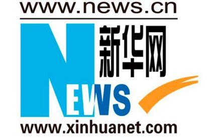 Agencia Xinhua