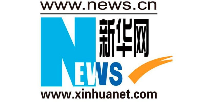 Resultado de imagen para logo xinhuanet.com