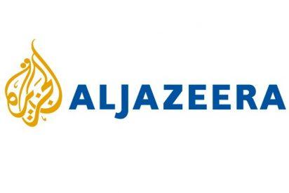 Al Yazira
