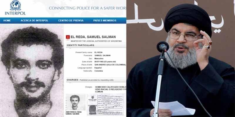 Este es Salman Raouf Salman, el terrorista de Hezbollah que coordina el narcotráfico y el lavado de dinero en América Latina