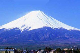 Descubre el imponente Monte Fuji