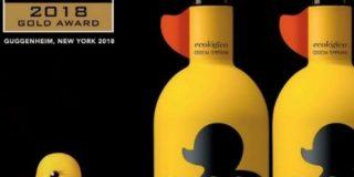 Nace CUAC, el aceite español de oliva virgen extra galardonado en el Guggenheim de Nueva York