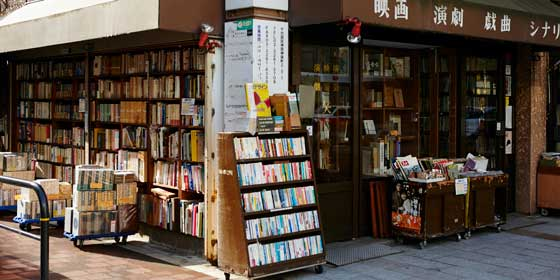 """Jinbo-cho, el """"paraíso"""" tokiota para los amantes de la lectura"""