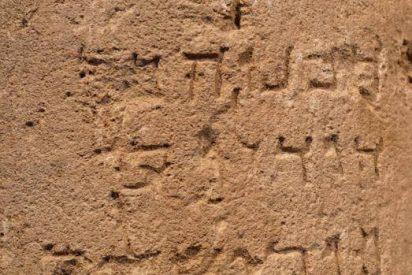 Encuentran la inscripción hebrea 'Jerusalén' en una piedra de 2.000 años