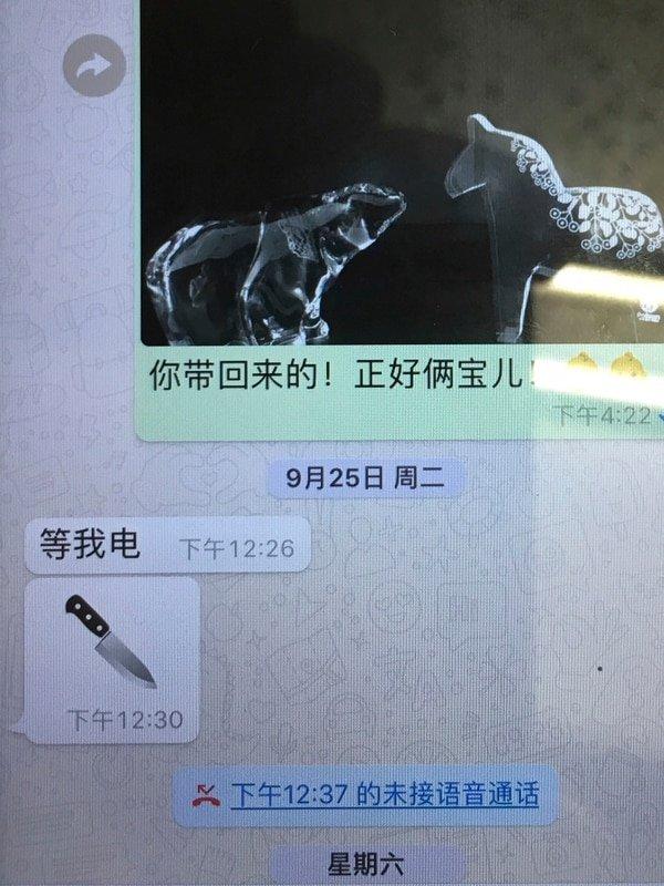 El expresidente de Interpol envió unos enigmáticos emojis a su esposa antes de ser detenido en China