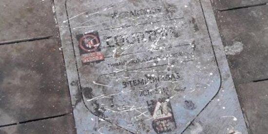 Polémica por lo que algunos aficionados del Atlético de Madrid le han hecho a la placa de Courtois