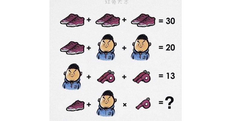 ¿Te atreves con el problema matemático que trae de cabeza a todo Twitter?
