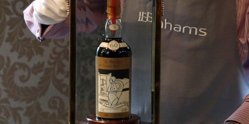 Esta es la botella de whisky más cara del mundo, subastada por 1,1 millones de dólares