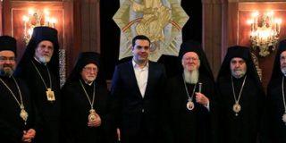 Gobierno e Iglesia griegos acuerdan que los clérigos dejen de ser funcionarios del Estado