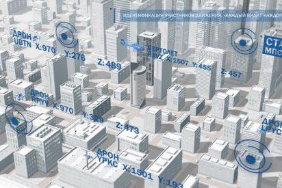 Así es el nuevo sistema avanzado que permite compartir espacio aéreo a drones y aviones