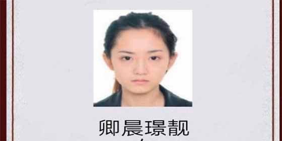 """La Policía China publicó la foto de una peligrosa delincuente, pero los hombres la declararon como """"la criminal más bella"""""""