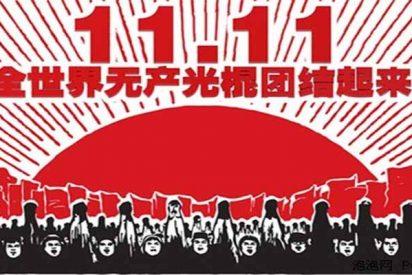 Día del Soltero: el 'black friday' chino que conquista el mundo en domingo