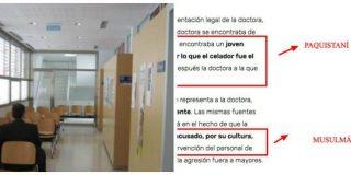 Europa Press oculta la nacionalidad y religión de un salvaje que golpeó brutalmente a una doctora en Jaén