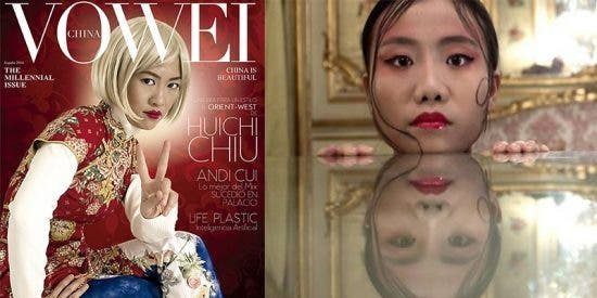 Así es la 'falsa' revista de moda de Nuria Carrasco con la que nos introduce en la nueva China