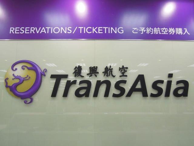 Los índices de Taiwán cierran a la baja; el Taiwan Weighted cae un 2,34%