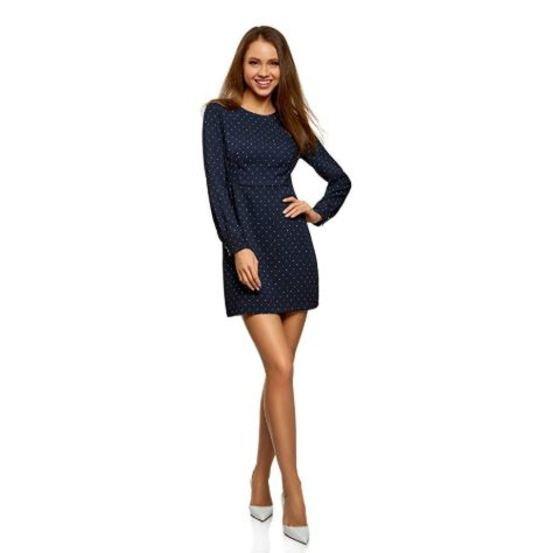 regalos de moda para mujer, vestido corto