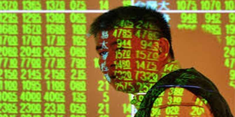 Los índices de Taiwán cierran a la baja; el Taiwan Weighted cae un 1,65%