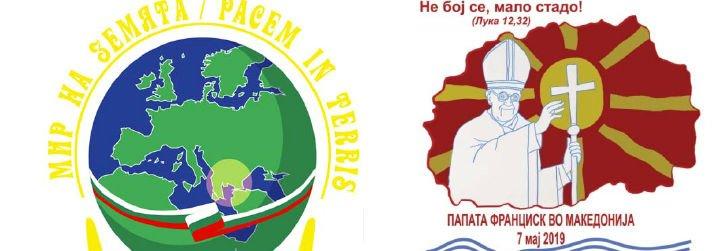 Confirmado: El Papa visitará Bulgaria y Macedonia del 5 al 7 de mayo de 2019