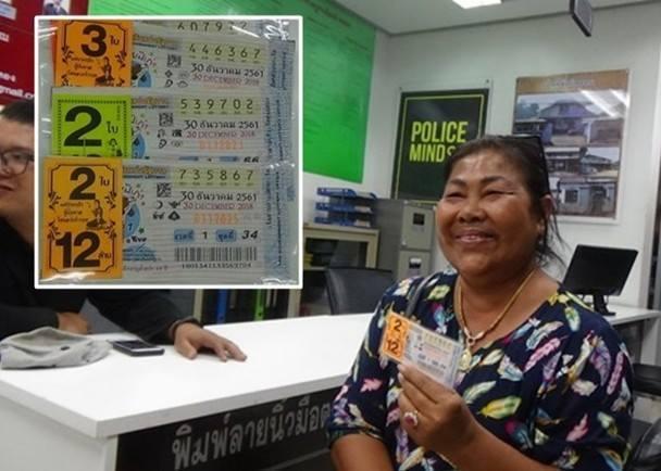 Dona buena parte de su premio de lotería a la caridad y un año después, vuelve a ganar