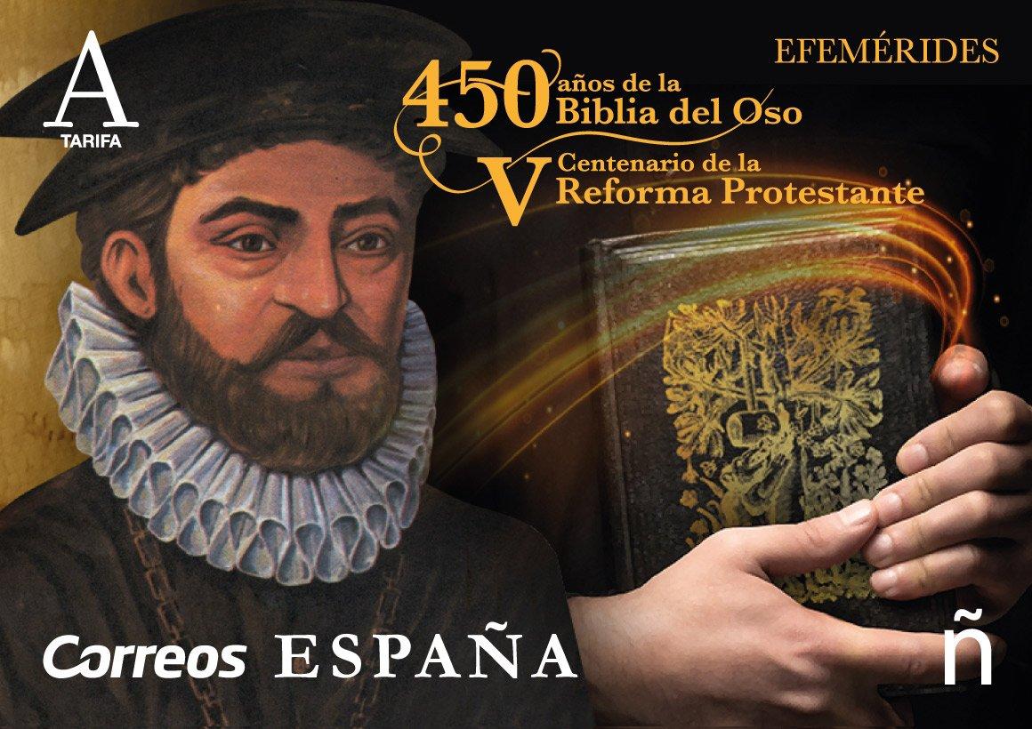 Presentan el sello conmemorativo del V Centenario de la Reforma