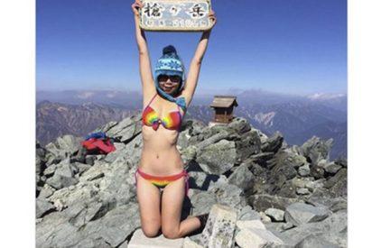 Muere 'la escaladora del bikini' tras caer de montaña de Taiwán