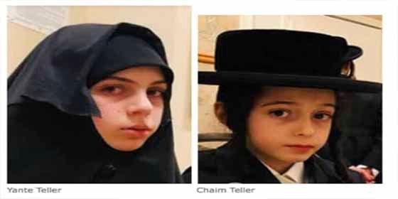 4 miembros de la secta judía Lev Tahor detenidos por secuestro de menores en Nueva York