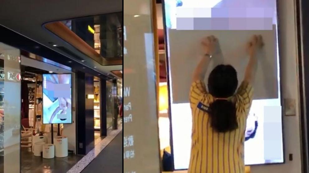 Una tienda IKEA proyecta un video porno en sus pantallas por error