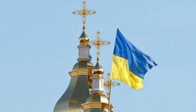 El primado de la Iglesia ortodoxa ucraniana tomará posesión el 3 de febrero