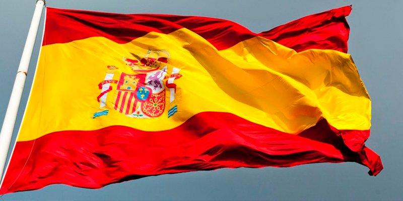 ¡Españoles!: todos a la Plaza de Colón en defensa de España y de la democracia