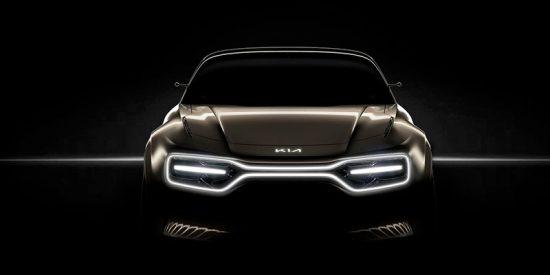 Así es el nuevo coche eléctrico de Kia, ¡Te emocionará su diseño!