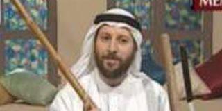 Este imán que explica cómo apalear a la mujer, huésped de honor en la «Feria de la Esperanza» de Milán