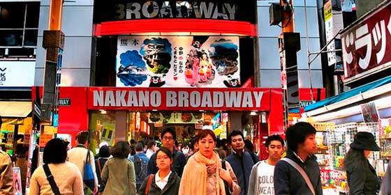 Nakano Broadway: El otro paraíso Otaku de Tokio