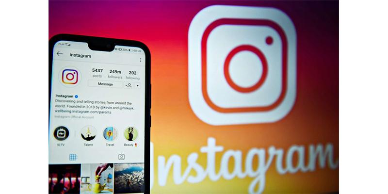 La Policía Nacional advierte: Si te ofrecen el tic azul de Instagram, desconfía, puede ser una trampa