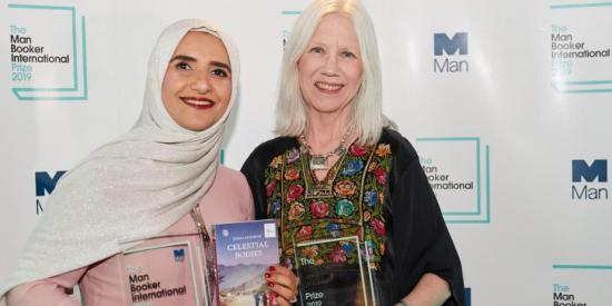 Jokha Alharthi gana el prestigioso Man Booker 2019