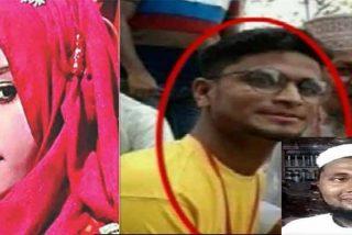 Detienen a 16 facinerosos por quemar viva a una adolescente en Bangladesh
