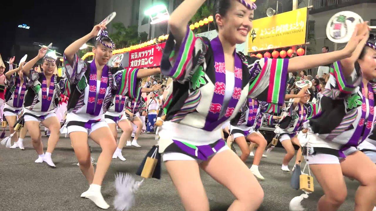 Awa Odori, el festival japonés de los 100.000 bailarines