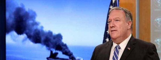 """Mike Pompeo: """"Al Qaeda tiene una nueva base, es la República Islámica de Irán"""""""
