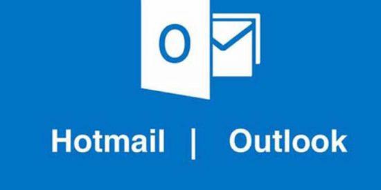 Tutorial: Te explicamos cómo cambiar la contraseña de tu Outlook o Hotmail