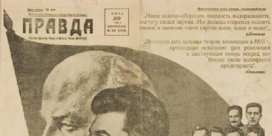 Lenin y Stalin en la portada Pravda