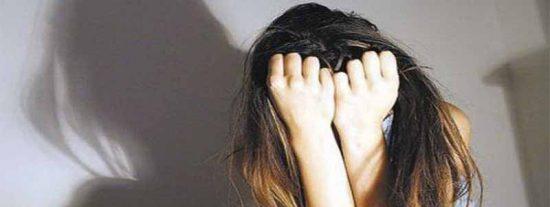 Capturan al presunto violador de una mujer con discapacidad intelectual