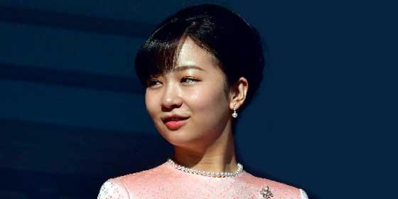 Princesa Mako de Japón visitará Perú en julio
