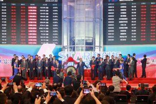 Locura bursátil en China: subidas de hasta el 500% en el nuevo 'Nasdaq chino'