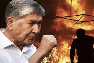 Almazbek Atambayev; el ex presidente que resistió su arresto a tiros, mató a un policía y se entregó