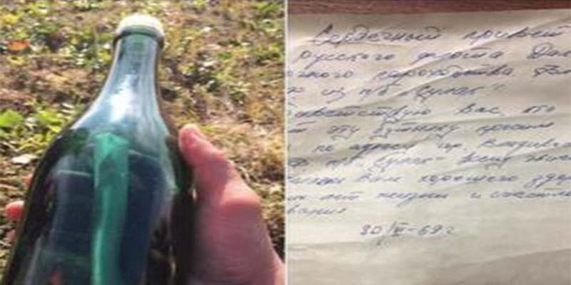 Este mensaje de un marinero ruso de 1969 en una botella es descubierto en Alaska