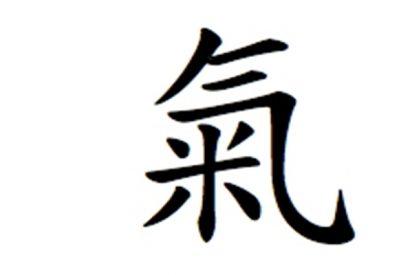 ¿Sabes qué es el Qì?