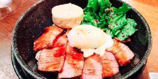 Qué comer en Nikko, Japón